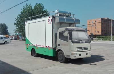 程力威牌CLW5082XCCE5型餐车