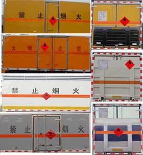 4.1米江淮易燃气体网赌输了20万网赌戒赌专家(3.5吨)