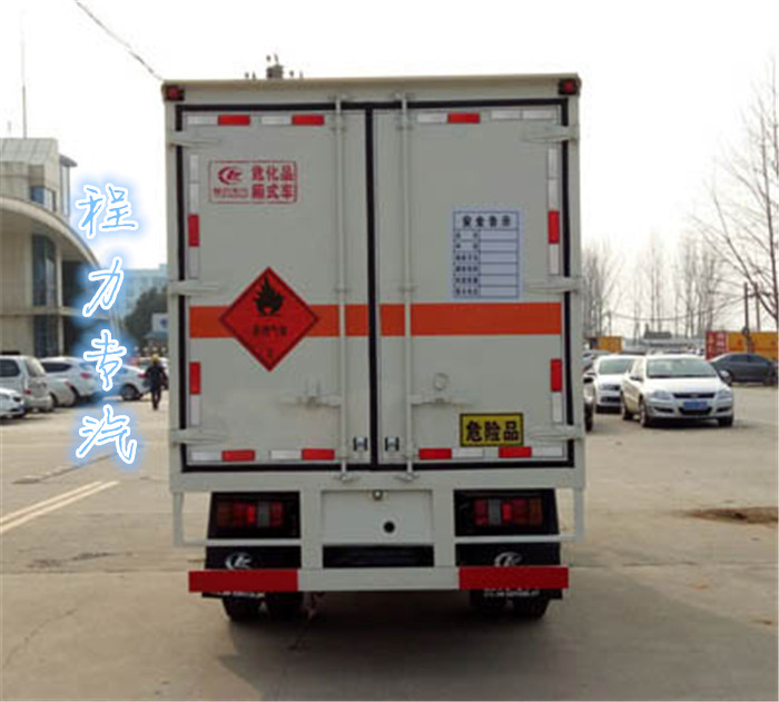 4.2米江铃易燃气体网赌输了20万网赌戒赌专家(2.7吨)