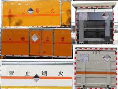东风1.1吨杂项危险物品网赌输了20万网赌戒赌专家(国五蓝牌)