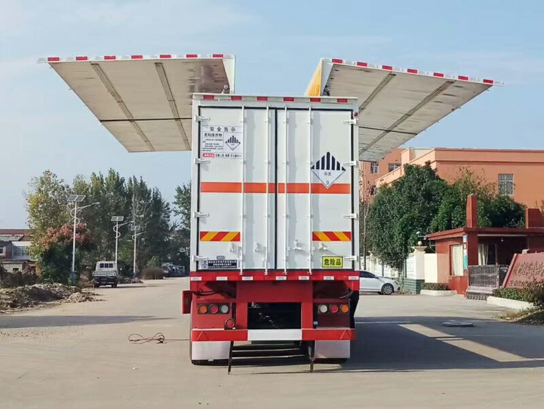 9类危险废物网赌输了20万运输半挂车