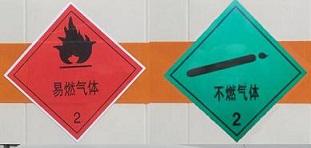 东风国六4吨气瓶网赌戒赌专家(黄牌)