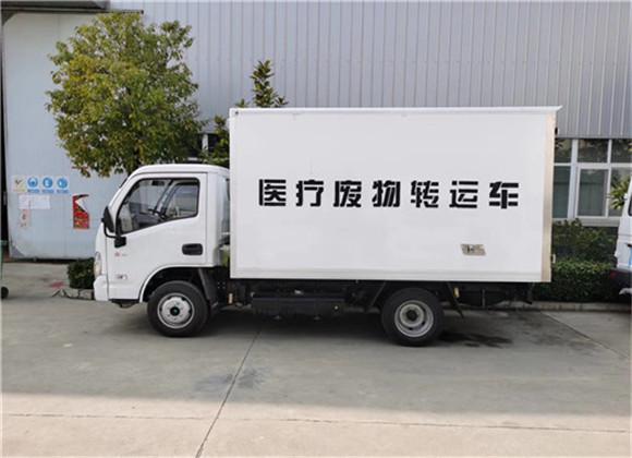 国六跃进医疗废物转运车