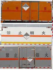 福田十吨黄牌杂项危险物品网赌输了20万网赌戒赌专家