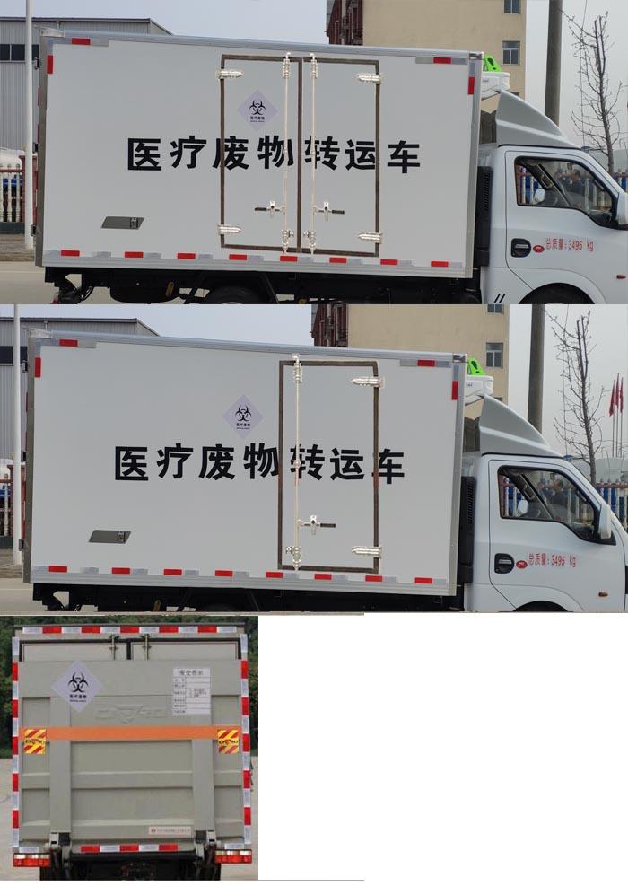 东风途逸蓝牌医疗废物转运车